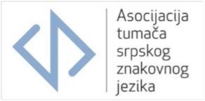 Logo Servie
